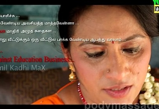 House Wife Descendants -- Up to date Tamil Dreamer Short Film 2016